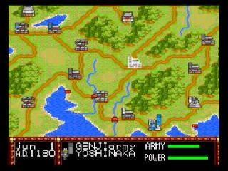 Screenshot Thumbnail / Media File 1 for Lords of the Rising Sun [U][CD][TGXCD1014][Cinemaware][1992][PCE]